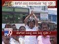 Foot Man Files Nomination Against HD Kumaraswamy in Ramanagara