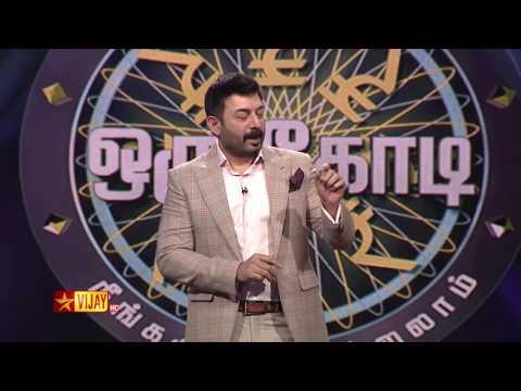 Neengalum-Vellalam-Oru-Kodi--25th-to-27th-July-2016--Promo-5