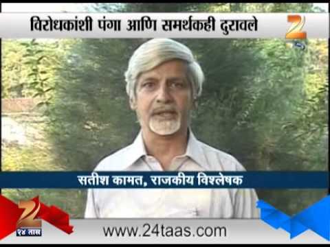 Reasons Behind Narayan Rane Loss 23 October 2014 09 PM