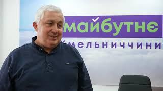 У Хмельницькій обласній організації партії «За майбутнє» затвердили кандидатів на вибори