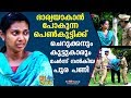 LOL! Groom and his friends pranks Bride | Oh My God | Funny Episode | KaumudyTV