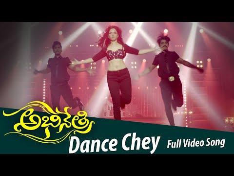 Video Abhinetri Latest Telugu Movie Songs | Dance Chey | Tamannaah, Prabhu Deva - Volga Videos download in MP3, 3GP, MP4, WEBM, AVI, FLV January 2017