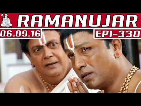 Ramanujar-Epi-330-06-09-2016-Kalaignar-TV