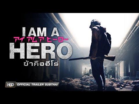 [1] I AM A HERO ��Ҥ�������