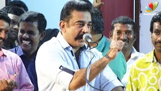 Video Must Watch:  Even if GOD appears, I will not worship him : Kamal Hassan Angry Speech MP3, 3GP, MP4, WEBM, AVI, FLV April 2018