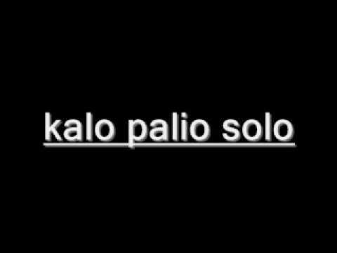 ARTANA-SOLO 1