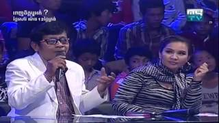 Khmer TV Show - Penh Chet Ort on Jul 18, 2015