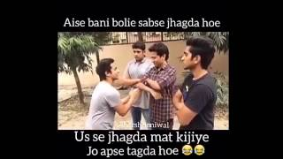 very funny video this video is very entertaining video this video is whatsapp funny video please watch and like this funny video ...