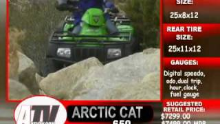 9. ATV Television Test - 2004 Arctic Cat 650