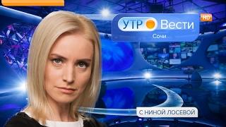 """В Сочи прошел первый международный фестиваль """"Барабаны Мира"""""""