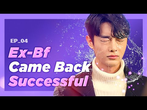 The Reason Why All Ex-Bfs Succeed | Ending again | EP.04 (Click CC for ENG sub)