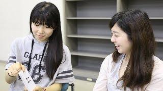 【授業・ゼミ紹介】心理学基礎実験実習