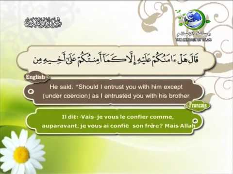 12- Yusuf (Translation of the Meanings of The Noble Quran in the English Language)