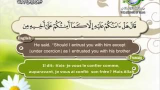 Quran translated (english francais)sorat 12 القرأن الكريم كاملا مترجم بثلاثة لغات سورة يوسف