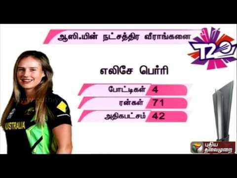 ICC-Women-World-T20-Strengths-of-Australian-cricket-team