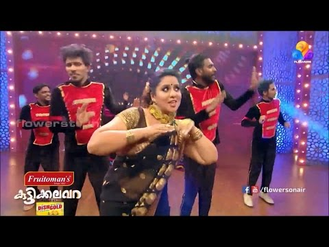 Video ചന്ദനമഴ സീരിയൽ നടി വട | Roopashree Very Hot Navel While Dancing In Comedy Super Night Flowers TV download in MP3, 3GP, MP4, WEBM, AVI, FLV January 2017