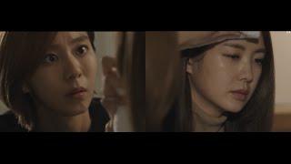 Video [FMV] [Night Light] Seo Yi Kyung & Lee Se Jin - Noel (Vietsub) MP3, 3GP, MP4, WEBM, AVI, FLV April 2018