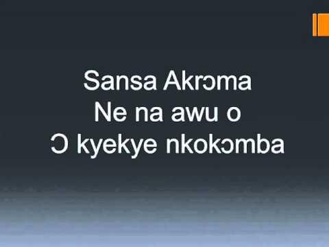 Sansa Akrɔma