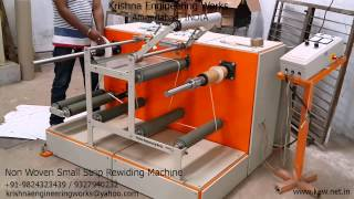 Non Woven Small Strip Rewinding Machine – Krishna Engineering Works