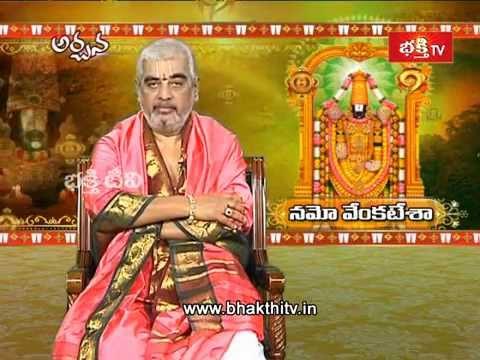 Archana - Shubha dinam, Bhakthi geetham - 26th Sep 2014