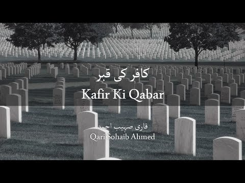 Video Kafir Ki Qabar by Qari Sohaib Ahmed download in MP3, 3GP, MP4, WEBM, AVI, FLV January 2017