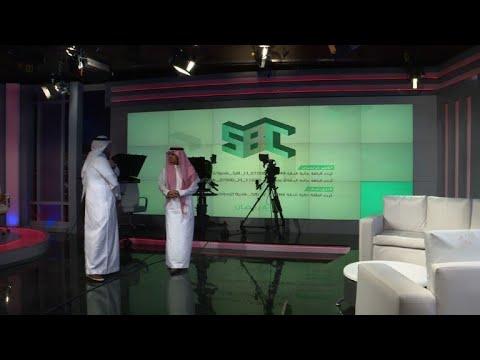 العرب اليوم - شاهد: أول قناة ترفيهية حكومية سعودية على الشاشة الصغيرة في حملة التغيير