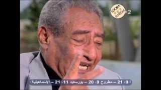 عبد الرحمن الأبنودي
