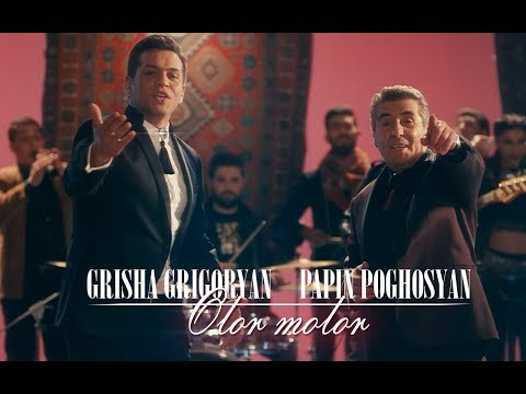 Grisha Grigoryan feat. Papin Poghosyan - Olor Molor