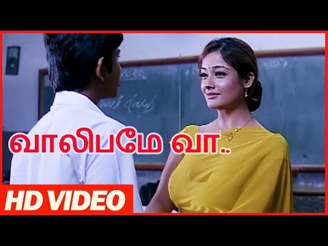 Video Valibame vaa | Kiran Rathod Scenes | Tamil Movie Scenes | Super Scenes download in MP3, 3GP, MP4, WEBM, AVI, FLV January 2017