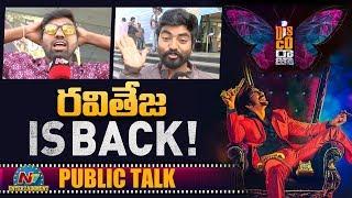 Disco Raja Movie Public Response | Ravi Teja | Nabha Natesh | Payal Rajput