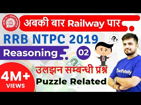 RRB NTPC 2019 | Reasoning by Deepak Sir | Puzzle Related (IQ Based)