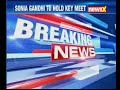 Congress sets stage for Rahuls elevation; will discuss party president election - Video