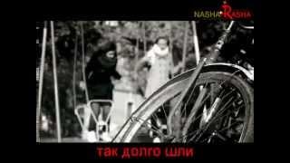 Валерия и Басков Николай - Сохранив любовь (караоке)