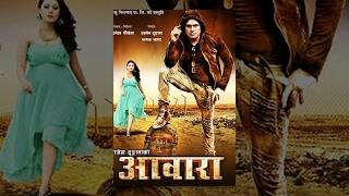 Video AAWARA - New Nepali Full Movie 2017/2073   Rajesh Dhungana, Harshika Shrestha MP3, 3GP, MP4, WEBM, AVI, FLV Oktober 2018