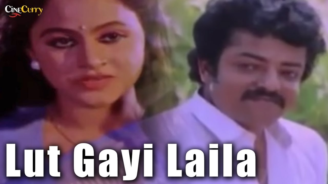 Lut Gayi Laila│Full Bollywood Movie