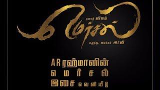 OFFICIAL : Mersal Audio and Teaser On Aug 20  Vijay AR Rahman Atlee