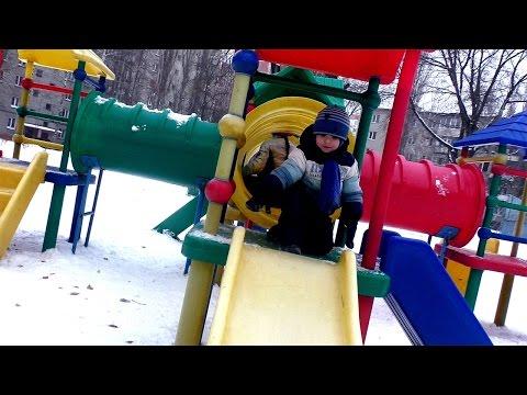Развлечения зимой для детей Играем на детской площадке ВЛОГ Воронеж для детей Плаигроанд ин винтер