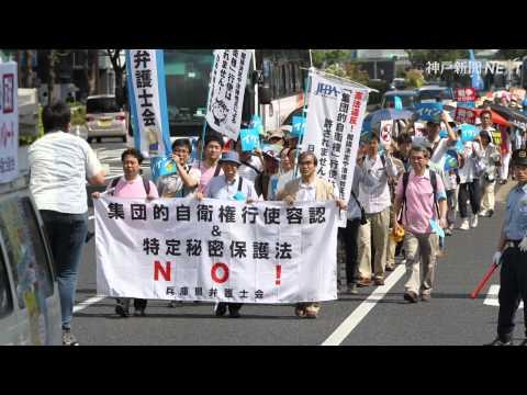 安保法制反対 9000人がデモ行進