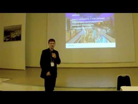 Миграция бизнеса в Латвию - ч.1