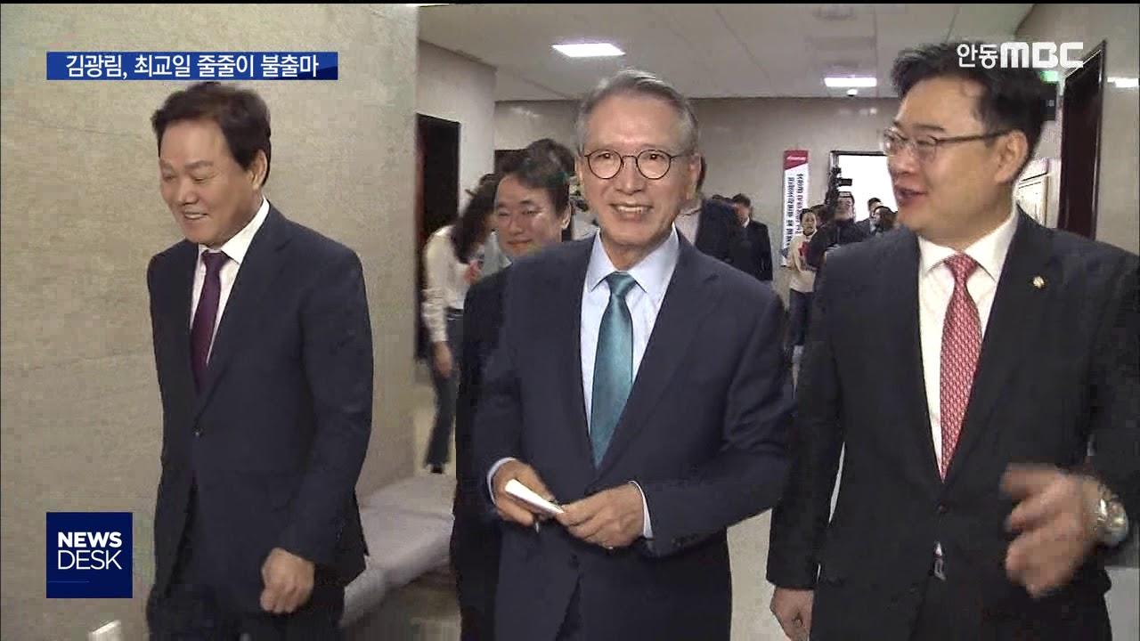 R]김광림, 최교일 줄줄이 불출마..더 있나?