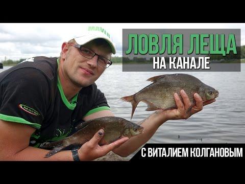 рыбалка на первом канале