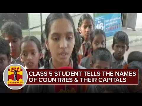 Nam-Naadu--Genius-Class-5-Student-tells-the-Names-of-Countries-and-their-capitals--Thanthi-TV