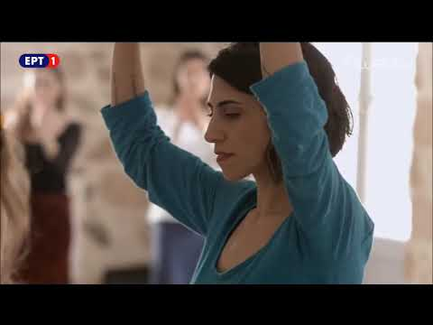 Τα Στέκια – «Η σχολή χορού» 27Αυγ2017 | ΕΡΤ