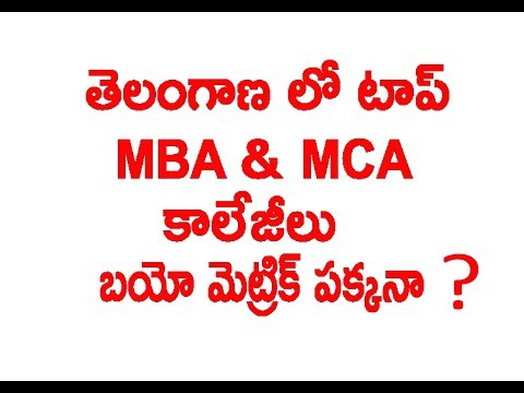 TS ICET 2018 Top 20 MBA Colleges Top 20 MCA Colleges | Top MCA & MBA Colleges In Telangana