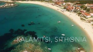 Halkidiki, Kalamitsi Beach
