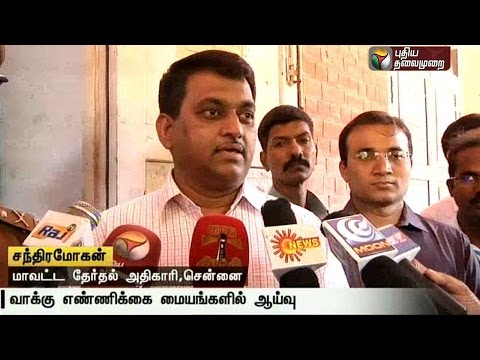 Chennai-Election-Officer-Chandra-Mohan-inspects-counting-centres