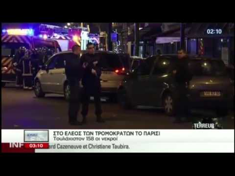 Paris terror attack 7