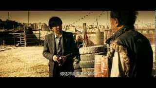 Nonton No Man S Land             2013  De Ning Hao Film Subtitle Indonesia Streaming Movie Download