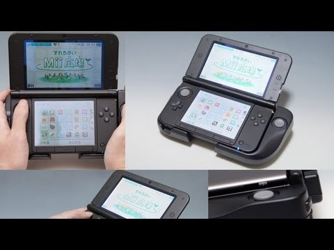 nintendo 3ds news - http://nintendo3dsblog.com 3DS News - Nano Assault EX, Circle Pad Pro, and Resident Evil Revelations for Xbox 360 & PS3? *** THE STORIES MENTIONED IN THIS VI...