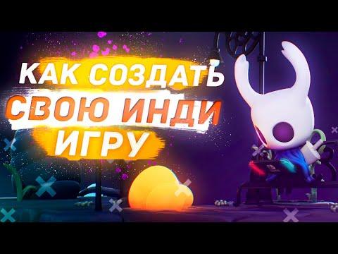 Как сделать видео с игр